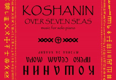 Koshanin - Over Seven Seas